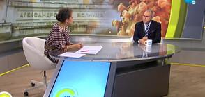 Шефът на Александровска болница: Нямаме свободни легла за заразени с коронавирус