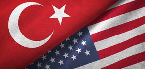 Дипломатическо напрежение между САЩ и Турция