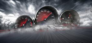 Пак скоростни рекорди в Пловдив, двама летят с над 170 км/ч
