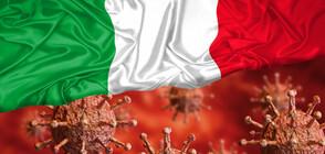 ЗАРАДИ ВЕЧЕРНИЯ ЧАС: Напрежение и безредици избухнаха в Рим