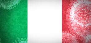 Италия удължава срока на ограниченията в страната