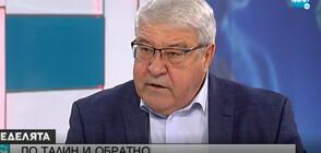 Гърневски: Мутафчийски е информирал Радев за положителната проба на началника на ВВС в неделя