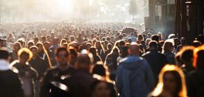 ОБЩЕСТВО НА КРАЙНОСТИТЕ: От паниката до недоверието в съществуването на COVID-19