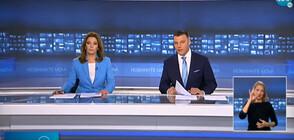 Новините на NOVA (25.10.2020 - централна)