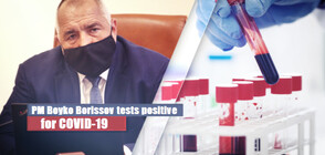 PM Boyko Borissov tests positive for coronavirus