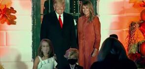 Копия на Доналд и Мелания Тръмп се появиха на прием в Белия дом (ВИДЕО)