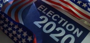 Повече от 59 милиона души вече са гласували на изборите в САЩ