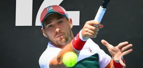 """""""Звездите на Sofia Open 2020"""": Дутзи, който стъпи на тенис върха с екипа на родината си"""