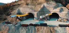 """Прокопани са 2/3 от тунел """"Железница"""" на магистрала """"Струма"""" (СНИМКИ)"""