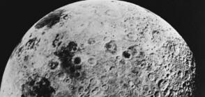 Учени с изненадващо откритие за водата на Луната