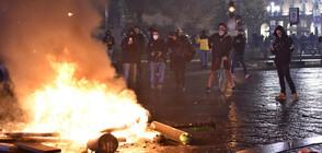 Сблъсъци по време на протест срещу мерките в Италия (ВИДЕО+СНИМКИ)