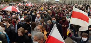 Хиляди се включиха в пореден митинг срещу президента в Беларус