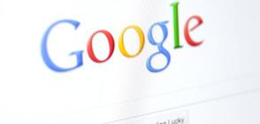 Google отбелязва рождението на откривателя на Lacto bacterium bulgaricum