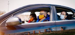 ПЪТУВАНЕ В ГЪРЦИЯ: Глоба от 150 евро, ако не носите маски в колата