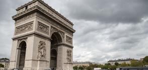 Бомбена заплаха отцепи центъра на Париж (СНИМКИ+ВИДЕО)