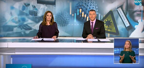 Новините на NOVA (27.10.2020 - централна)