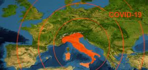 Италия отпуска над 5 милиарда евро за най-засегнатите от мерките срещу COVID-19