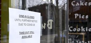 В Германия затварят баровете, ресторантите и фитнес залите