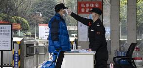 За пореден път: Китай тества 5-милионен град за по-малко от седмица