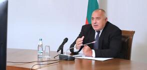 Борисов: Купуваме ваксини срещу COVID-19, ако парламентът ни подкрепи