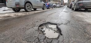 Изкуствен интелект срещу дупките по пътищата във Великобритания (СНИМКА)