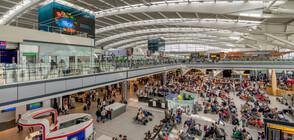 """""""Хийтроу"""" вече не е най-натовареното летище в Европа (ВИДЕО+СНИМКИ)"""