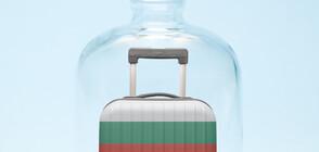 България е сред страните с най-много заразени туристи в Гърция
