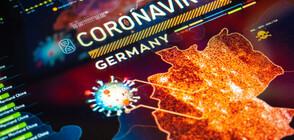 Германия включи България в списъка с високорисковите страни заради COVID-19