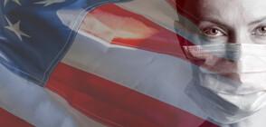 COVID-19 в САЩ: Заразата удари икономиката и промени нагласите