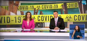Новините на NOVA (28.10.2020 - централна)