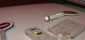 СРЕЩУ ДРОГИРАНИТЕ НА ПЪТЯ: Увеличават тестовете за наркотици при шофьорите