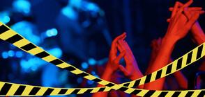 Могат ли онлайн партитата да заместят затворените клубове? (ВИДЕО)