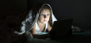 Учени обясниха удоволствието от страха