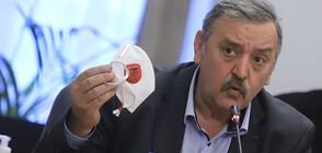 Проф. Кантарджиев: Храната за 2 мин. в микровълновата и няма коронавирус