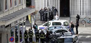 Трима убити при атака с нож в църква в Ница (ВИДЕО+СНИМКИ)