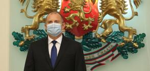 Румен Радев се самоизолира, главният му секретар - с COVID-19