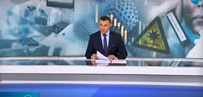 Новините на NOVA (29.10.2020 - следобедна)