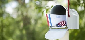 ИЗБОРИ ПО ПОЩАТА: Рекорден брой американци гласуват дистанционно