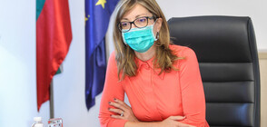"""Захариева председателства първото заседание на """"Три морета"""""""