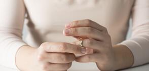 Жена отказа да се омъжи заради грозен пръстен