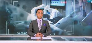Новините на NOVA (29.10.2020 - късна)