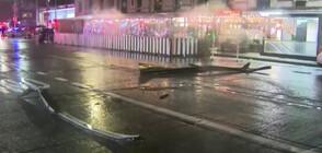 Мистериозни отломки затвориха улица в Ню Йорк
