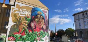 Нов стенопис краси центъра на София (СНИМКИ)