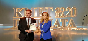 """Николова: Наградите """"Кмет на годината"""" са израз на признание за успехи"""