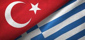 Атина и Анкара си обещаха взаимна помощ след земетресението