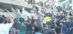 МВнР: Няма пострадали българи при земетресението в Гърция и Турция
