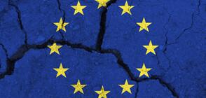ЕС е готов да окаже помощ след земетресението в Егейско море