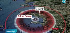 Мощният трус в Турция и Гърция – усетен в цяла България