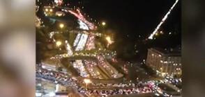 Огромни задръствания и протести в Париж заради новата карантина