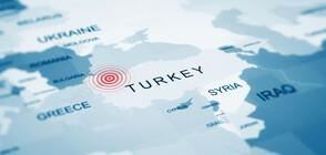 Политици от България и света - съпричастни с Турция и Гърция